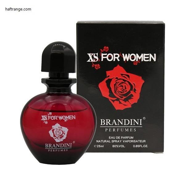 عطر جیبی برندینی XS for Women