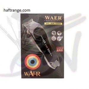 ماشین اصلاح سر و صورت WAER مدل WA-10002
